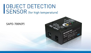 object detection sensor